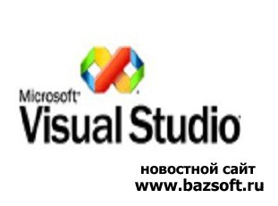 Microsoft Visual C++ 2005 Service Park 1; Visual C++ 2008 SP1, Visual C++ 2010 Beta 2 Redistributable х86; х64 (32/64 бит) + автоустановка