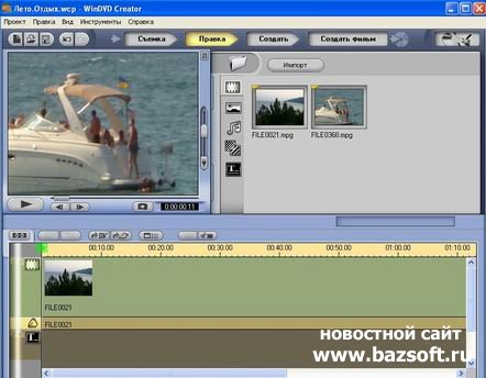 Staffmaker blog crack intervideo windvd recorder platinum 5000 fandeluxe Image collections