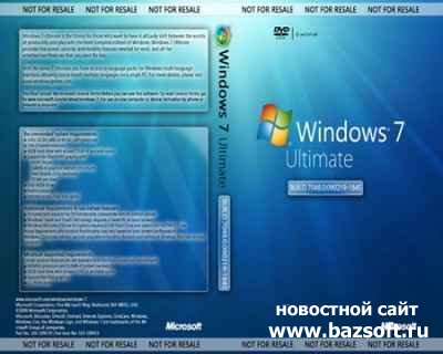 Win 7 Ultimate Build 7600 32 bit (RTM) Final RUS (русская)