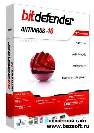 BitDefender Antivirus 2009 FINAL Edition 12.0 RUS х86 (русский фэйс)