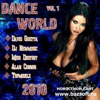 Dance World vol 1 (2010)