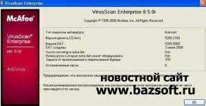 McAfee VirusScan Enterprise 8.5i Plus Patch 6.1 RUS (русский язык) + с автоустановкой