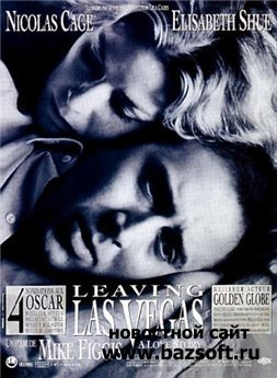 Покидая Лас-Вегас / Leaving Las Vegas (1995) DVDRip