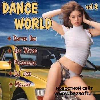 Dance World vol 4 (2010)