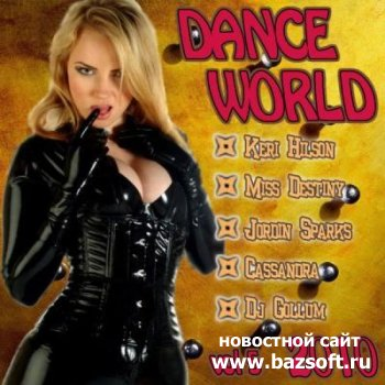 Dance World vol 5 (2010)