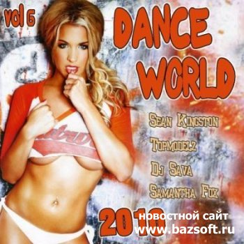 Dance World vol 6 (2010)