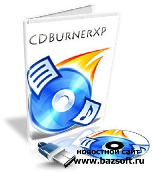 CDBurnerXP 4.3.0 Build 1977 RuS Portable