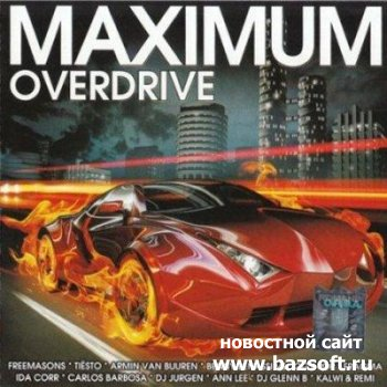 Maximum Overdrive (2010)