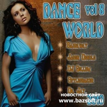 Dance World vol 8 (2010)