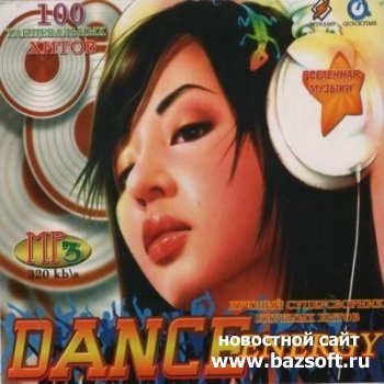 DanceEnergy (2010)