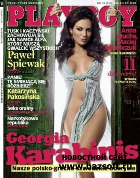 Playboy №4 (April 2010 / Poland)