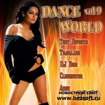 Dance World vol 9 (2010)