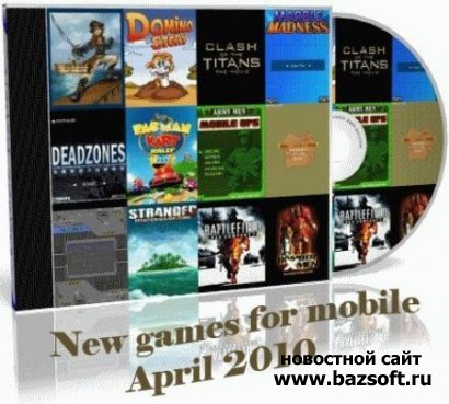 New games for mobile April (2010)