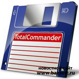 Total Commander 7.55 PowerPack 2010.4c Portable