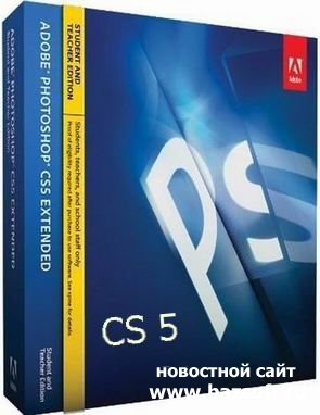 Adobe Photoshop CS5 Extended 12.0 х86; х64 (32/64 bit) русский язык + Portable + крэк