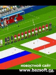 Real Football 2010 ONLINE UPDATE