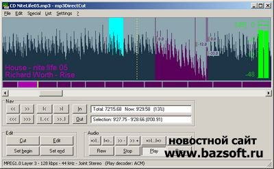 Mp3DirectCut 2.12 Portable