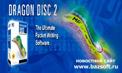 NTI Dragon Disc v.2.0.0.11