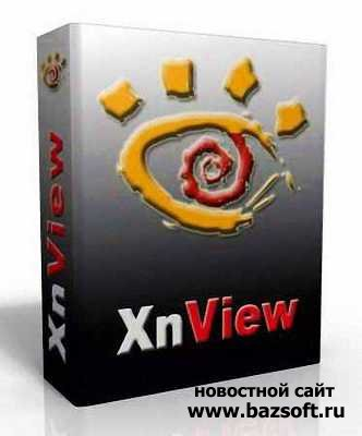 XnView 1.97.5 and Portable