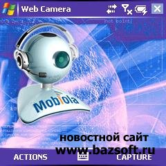 Mobiola Web Camera for Windows Mobile 3.1.8
