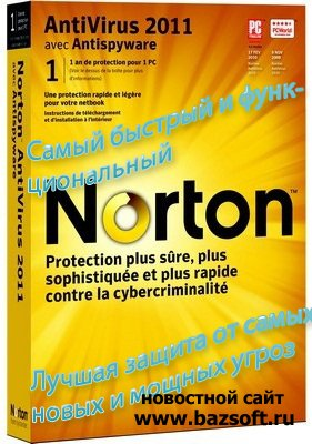 Norton Antivirus 2011 v18.6.0.29