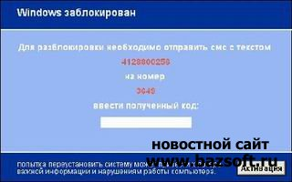 http://www.bazsoft.ru/uploads/posts/2011-05/1306782618_p6pevmcr0mv4zoi.jpeg