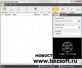 Sothink HD Movie Maker 2 2 Build 205 (2011)