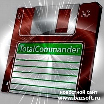 Total Commander Ultima Prime 5.5 + Crack