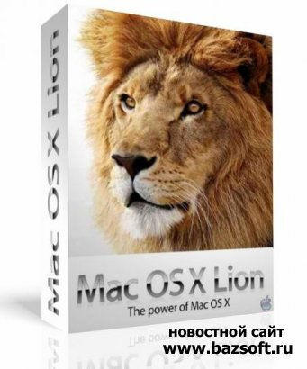 Apple Mac OS X 10.7 Lion Developer Preview 3 Build (2011/Multi)