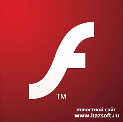 Adobe Flash Player 10