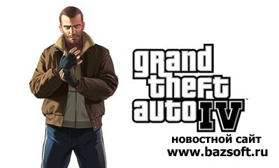 Grand theft Auto IV / GTA IV  ГТА 4 (RePack) (RUS / ENG) (2010)