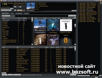 Winamp Pro 5.61 Build 3133 Final + Portable + RePack + Плагины Winamp Lossless +Skins [Multi/Rus]