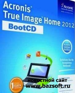 Скачать Acronis True Image Home 2012 Plus Pack Build 6151 BootCD RUS (русский язык) х86; х64 (32/64 бит) + сериал