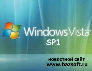 �������  �������������� ��������� � ������������� Windows Vista ULTIMATE SP1 RUS �86 (32���) �� ������ ������������� �����