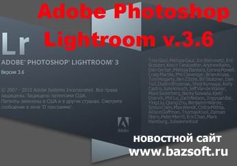 �������  Adobe Photoshop Lightroom 3.6 (2011) (x32/x64) MULTI/RUS (�����������) + ���� + ����������