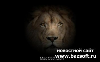 Mас OS X [ v.10.7.3, Lion - 11D50 Full Installer, Eng + Rus, 2012 ]